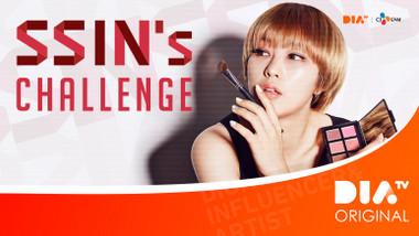 DIA TV Original: SSIN's Challenge