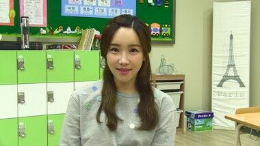Lee Yoo Ri - Shoutout to The Super Dad Team!: Super Daddy 10