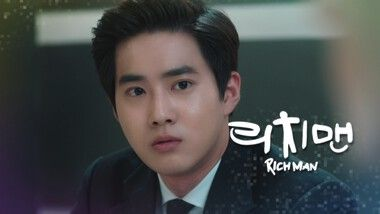 Episode 12 Preview: Rich Man, Poor Woman