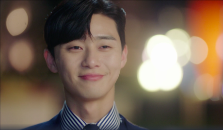 What's Wrong With Secretary Kim Episode 2