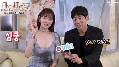 Cute Aegyo for Viki Fans!: About Time