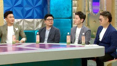 Radio Star Episode 570