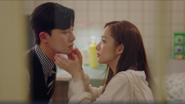 What's Wrong With Secretary Kim Episode 4