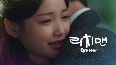 Episode 10 Preview: Rich Man, Poor Woman