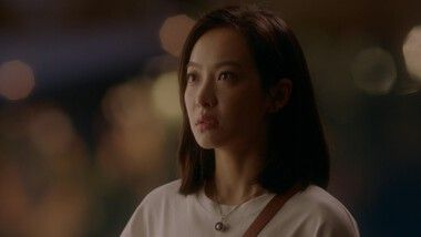The Love Knot: His Excellency's First Love Episode 20