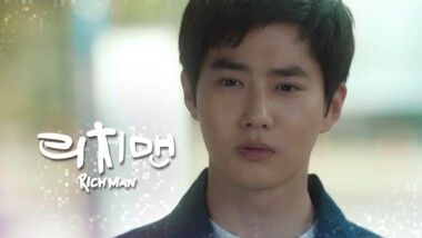 Episode 13 Preview: Rich Man, Poor Woman