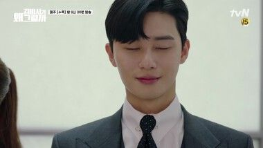 Episode 5 Preview: What's Wrong With Secretary Kim