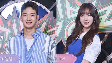 Music Bank K-Chart Episode 938