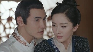 Legend of Fuyao Episode 5