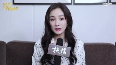 Shoutout from Yang Mi: Legend of Fuyao