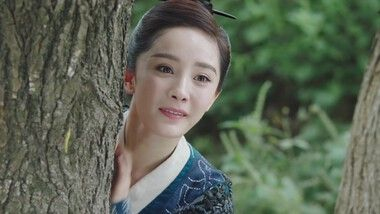 Legend of Fuyao Episode 1