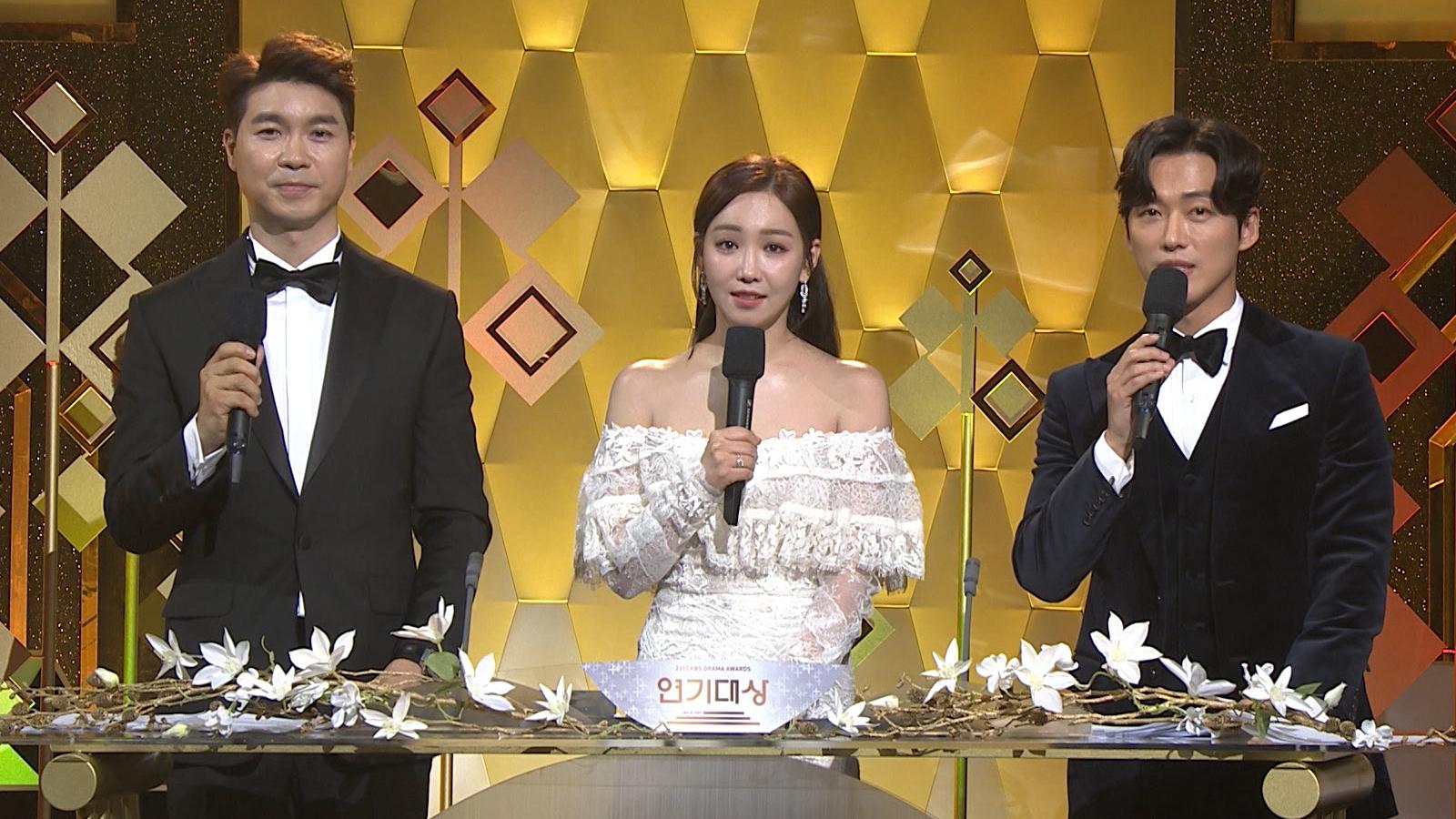 2017 KBS 연기대상 1회