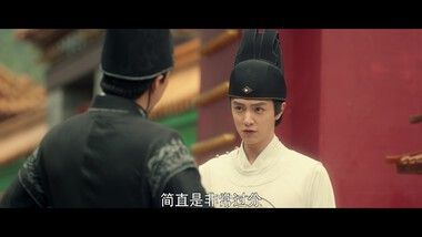 The Sleuth of the Ming Dynasty Episode 5