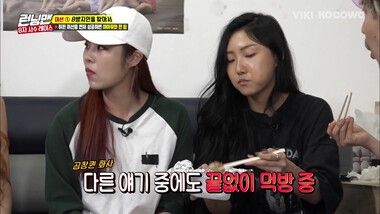 Episode 412 Highlight: Running Man