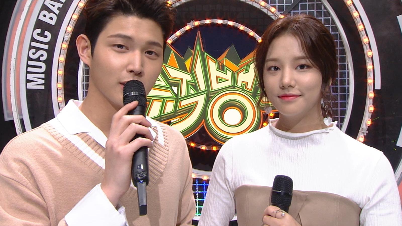 Music Bank K-Chart Episode 924