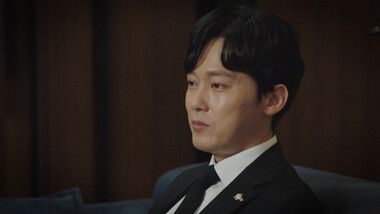 Your Honor Episode 27