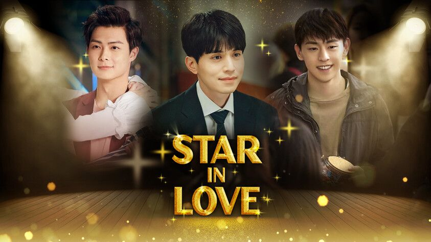Star in Love