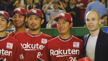 Life With Vissel Kobe Episode 4: With the Rakuten Eagles at Tokyo Dome