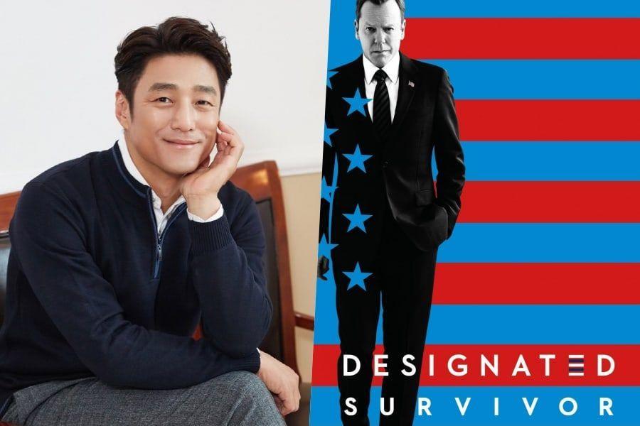 "Ji Jin Hee To Play Leading Role In tvN's Korean Remake Of U.S. Series ""Designated Survivor"""