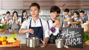 Cocina del Amor