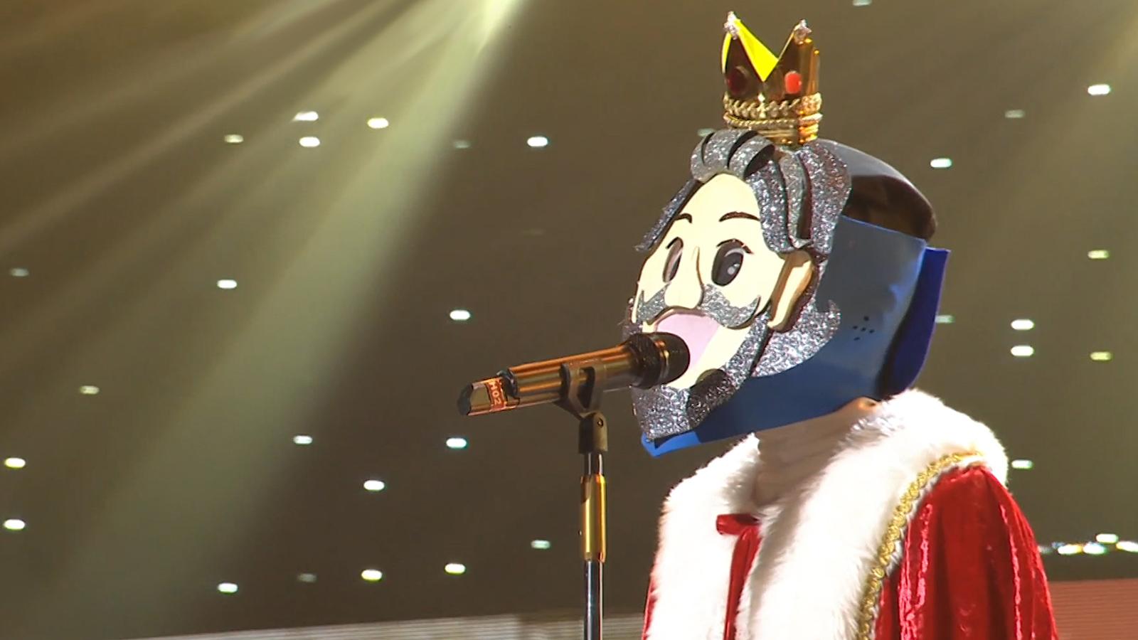 The King of Mask Singer Episode 200