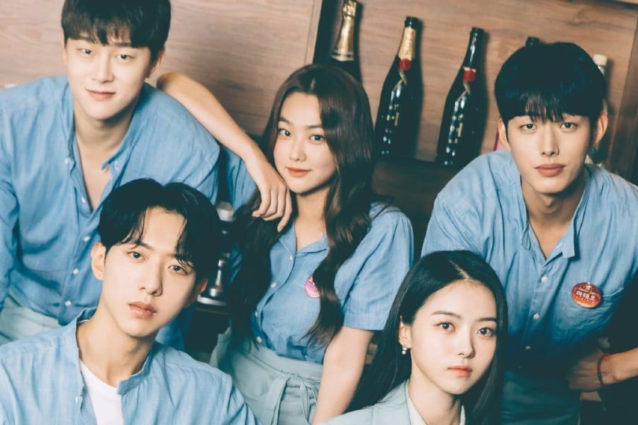 CNBLUE's Lee Jung Shin, Mina, Lim Nayoung, Kwon Hyun Bin, And More Become An Ambitious Team In New Drama