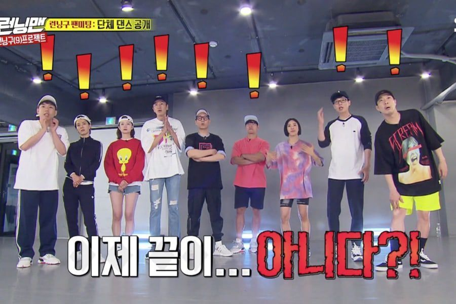 """Watch: """"Running Man"""" Cast Teams Up With Choreographer Lia Kim To"""
