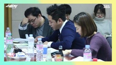 Making 1: Script Reading: Switch