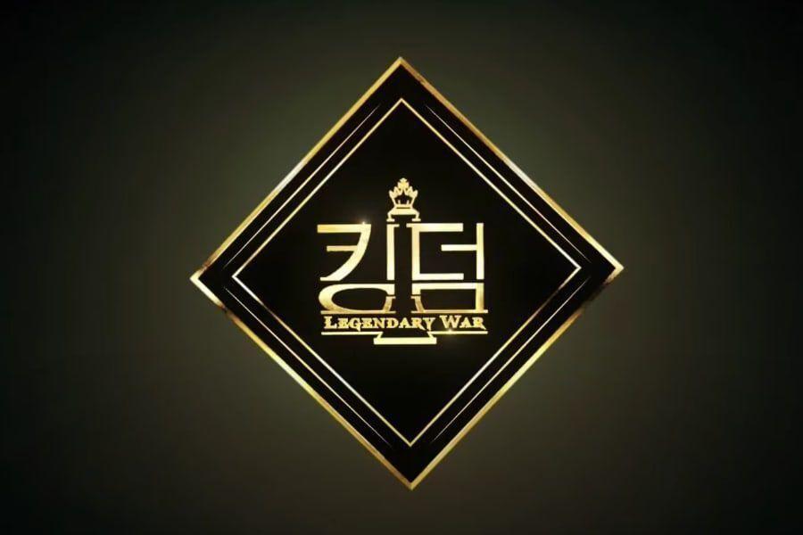 """""""Kingdom"""" de Mnet se prepara para su estreno en abril con un 1er video teaser"""