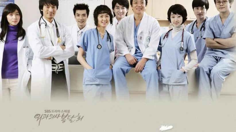 Medical dramas i love