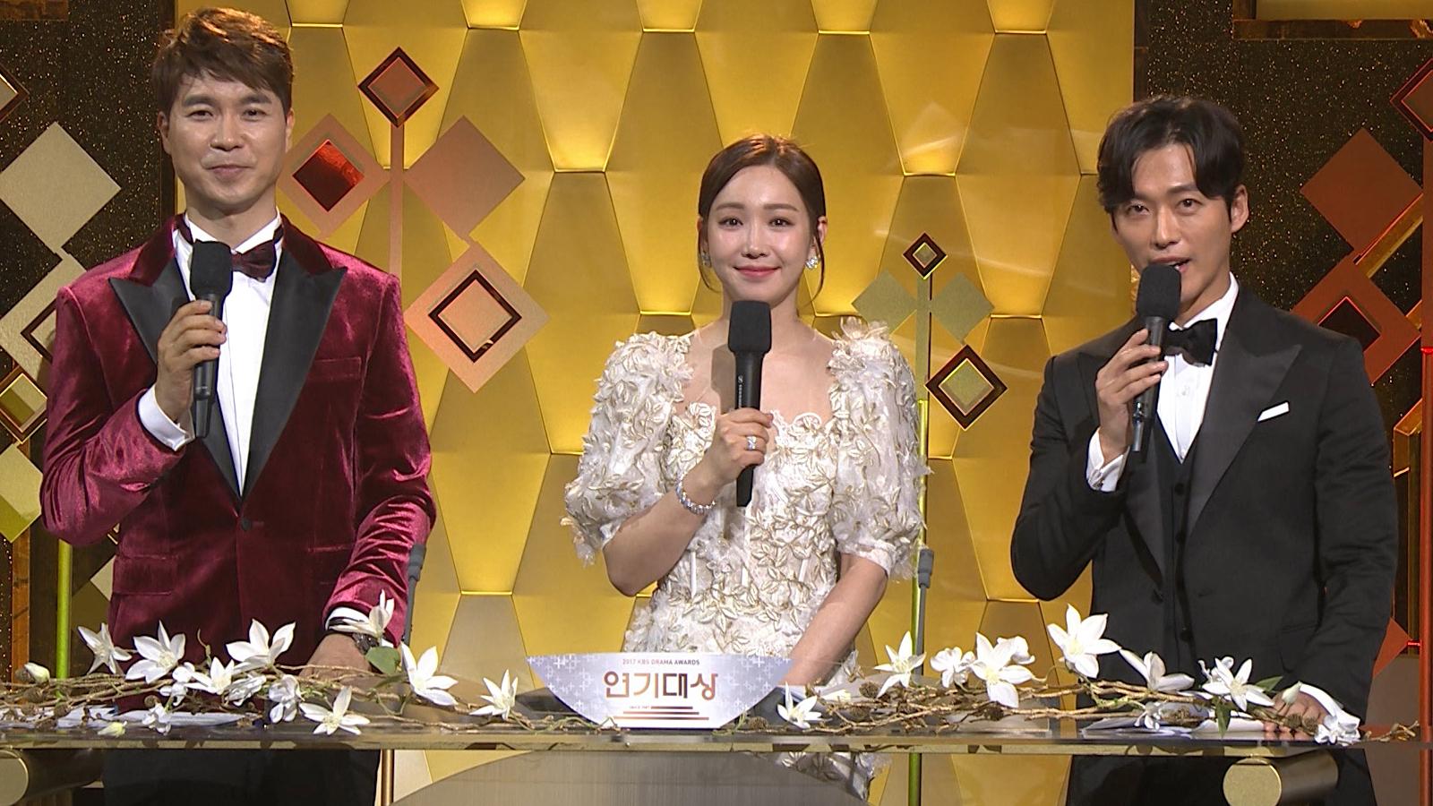 2017 KBS 연기대상 2회