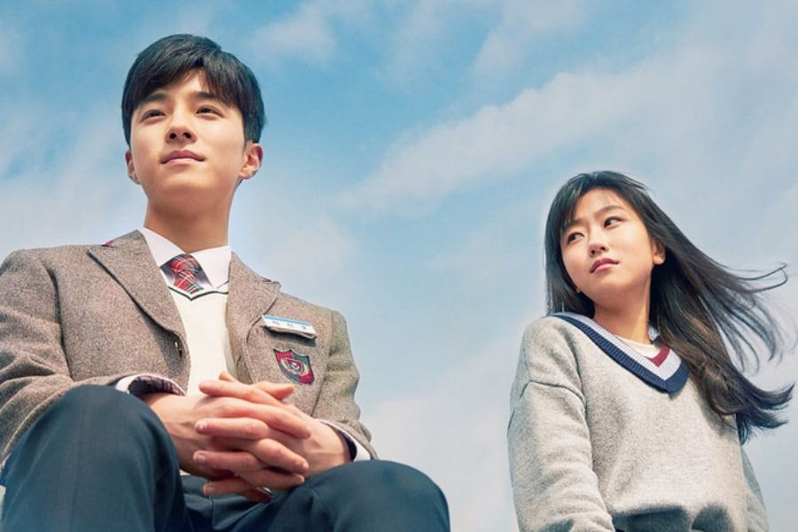 """Beautiful World"" Finale Achieves Its Highest Ratings Yet"