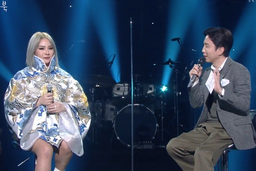 "Watch: CL Talks About 2NE1's Hopes For A Reunion + Performs New Track ""HWA"" And More"