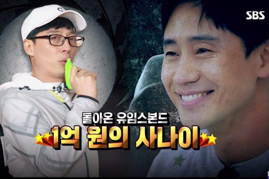 "Running Man"" Cast Create Chaos When They Dress Up As Animals"