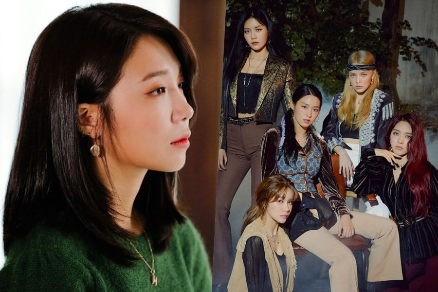 """Apink's Jung Eun Ji Admits She Cried While Watching AOA On """"Queendom"""""""