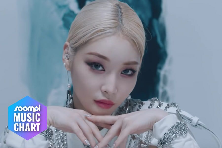 """Chungha Guards No  1 Spot With """"Snapping"""""""