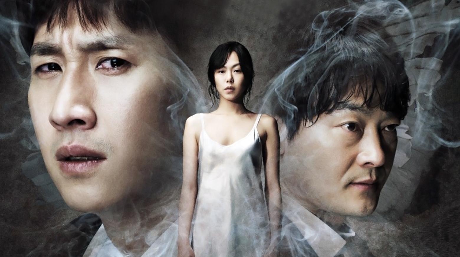 Helpless - 화차 - Watch Full Movie Free - Korea - Movie - Rakuten Viki