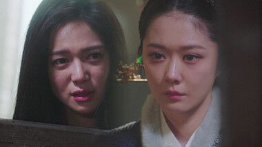 The Last Empress Episode 14