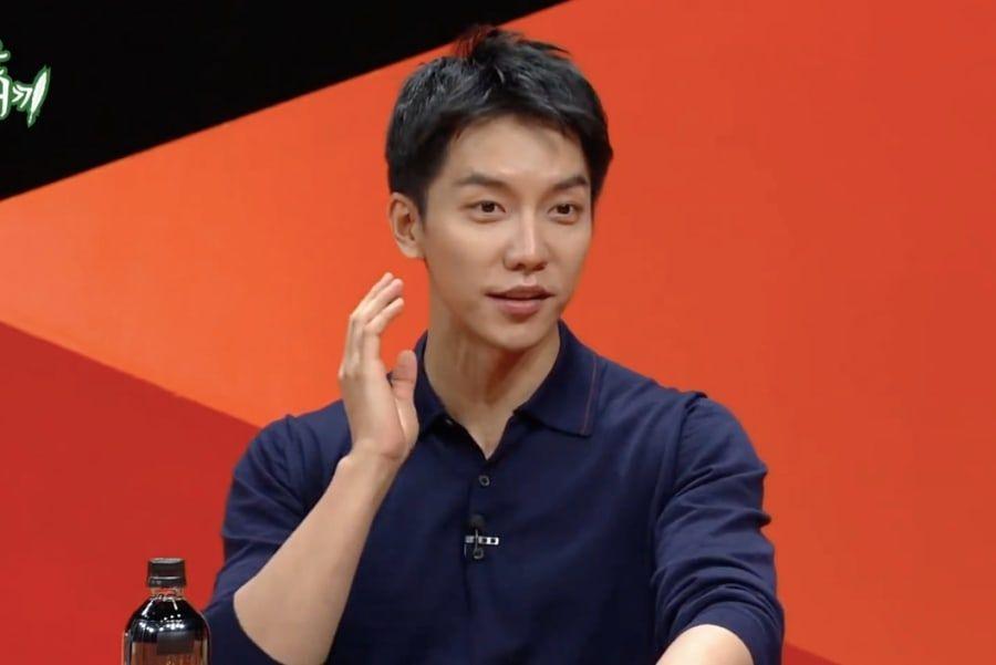 Lee seung gi kim jong kook dating