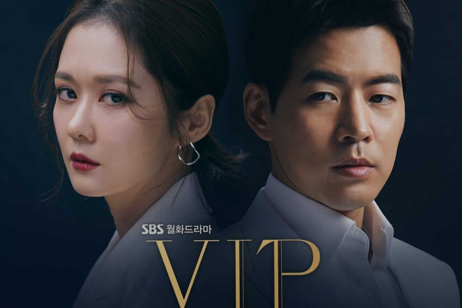 """VIP"" Ends Run With Highest Viewership Ratings Yet"