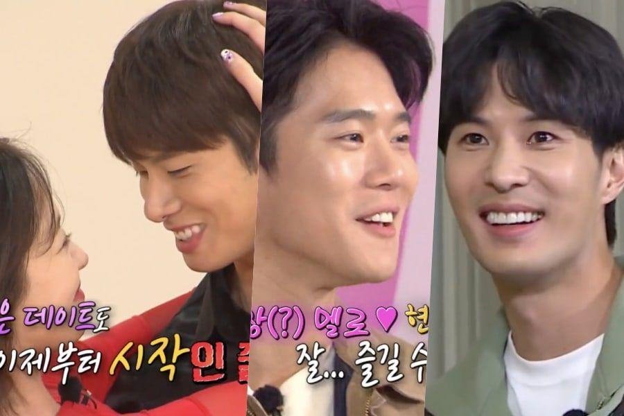 Watch: Lee Yi Kyung, Ha Seok Jin, And Kim Ji Suk Fight For