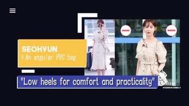 Showbiz Korea Episode 2182: JEONG EUN-JI(정은지,Apink) & SANDARA PARK(박산다라)! Celebrities' The PVC Fashion