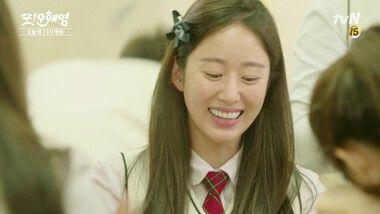 Trailer 7: Another Oh Hae Young
