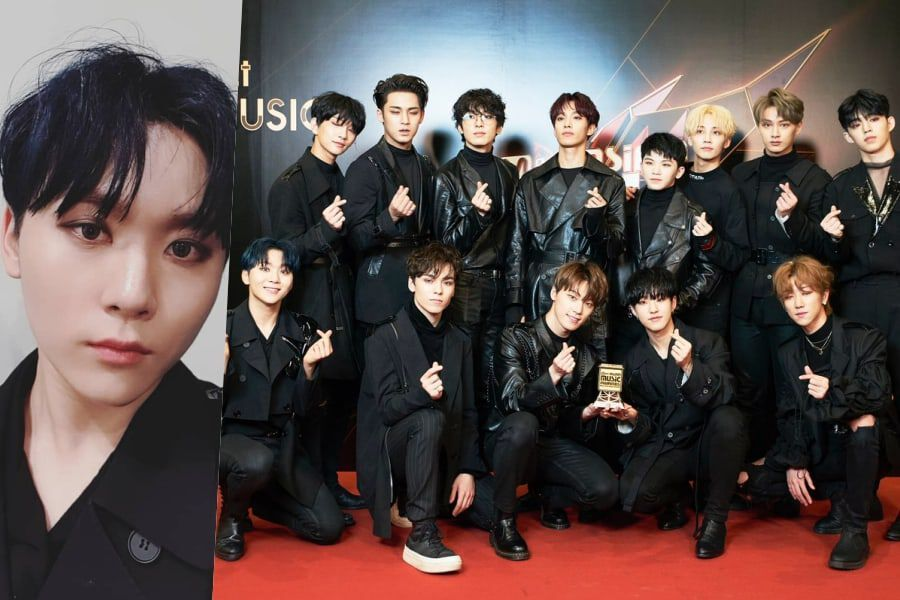 SEVENTEEN's Seungkwan Posts Heartfelt Message Of Gratitude To Members And Fans After 2018 MAMA