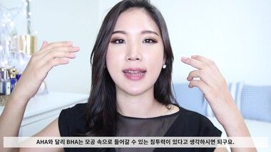 Liah Yoo Episode 4: How To Get Rid of Blackheads Without a Nose Strip