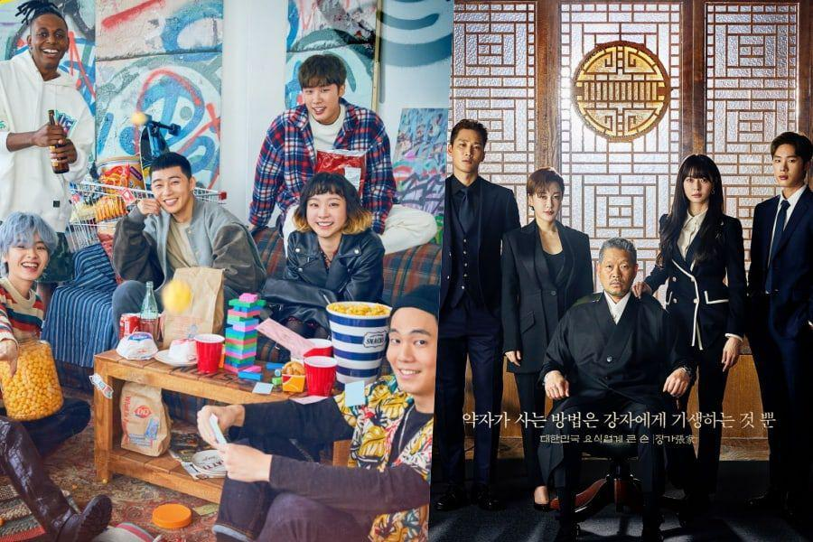 """Itaewon Class"" Actors Thank Viewers And Share Final Thoughts As Drama Concludes"