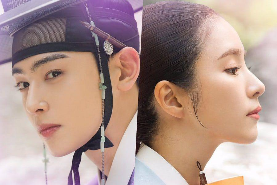 """[K-Drama]: MBC has revealed the first posters for upcoming drama """"Rookie Historian Goo Hae Ryung"""""""
