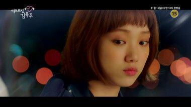 Trailer 2: Weightlifting Fairy Kim Bok Joo