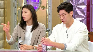 Radio Star Episodio 638
