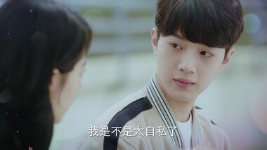 Trailer 1: A Little Thing Called First Love